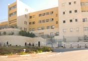 وزارة التربية والتعليم تنشر نتائج البجروت - بقعاثا الأولى عربيًا